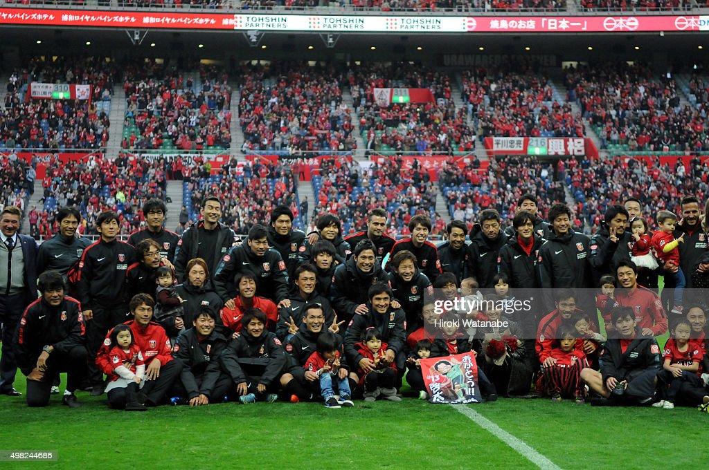 Urawa Red Diamonds v Vissel Kobe - J.League : News Photo