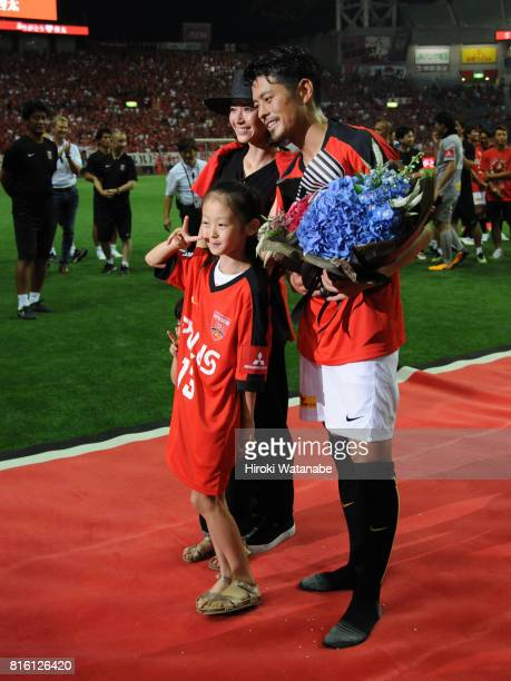Keita Suzuki poses with his family after the Keita Suzuki testimonial match between Reds Legends and Blue Friends at Saitama Stadium on July 17 2017...