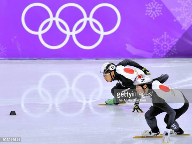 Keita Watanabe and Ryosuke Sakazume of Japan compete in the Short Track Speed Skating Men's 5000m Relay Final B on day thirteen of the PyeongChang...