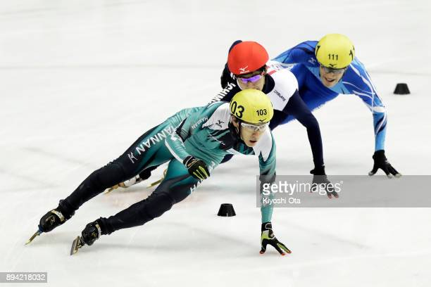 Keita Watanabe competes with Kazuki Yoshinaga and Hironobu Muratake in the Men's 1000m Quarterfinal during day two of the 40th All Japan Short Track...