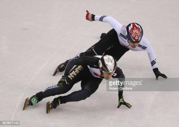 Keita Watanabe of Japan competes during the Men's 500m Short Track Speed Skating Quarter Final on day thirteen of the PyeongChang 2018 Winter Olympic...