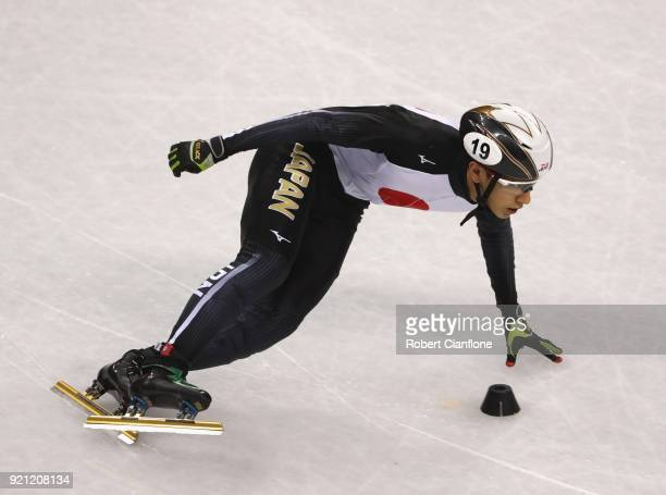 Keita Watanabe of Japan competes during the Men's Short Track Speed Skating 500m Heats on day eleven of the PyeongChang 2018 Winter Olympic Games at...