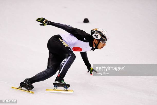 Keita Watanabe of Japan competes during the Short Track Speed Skating Men's 500m Quarterfinal 2 on day thirteen of the PyeongChang 2018 Winter...