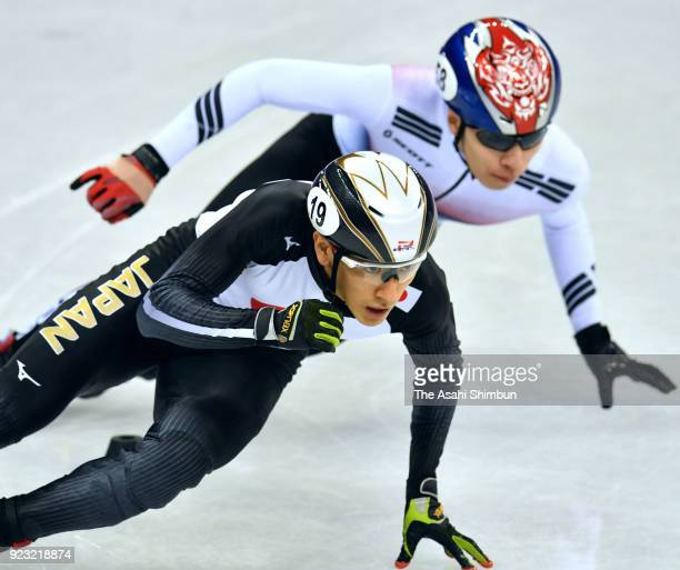 Keita Watanabe of Japan competes in the Short Track Speed Skating Men's 500m quarterfinal on day thirteen of the PyeongChang 2018 Winter Olympic...