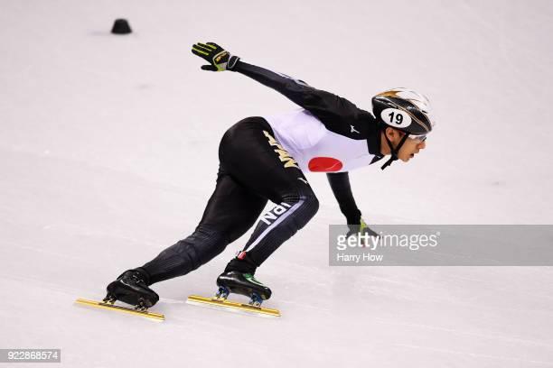 Keita Watanabe of Japan during his Men's 500m Short Track Speed Skating Quarter Final on day thirteen of the PyeongChang 2018 Winter Olympic Games at...
