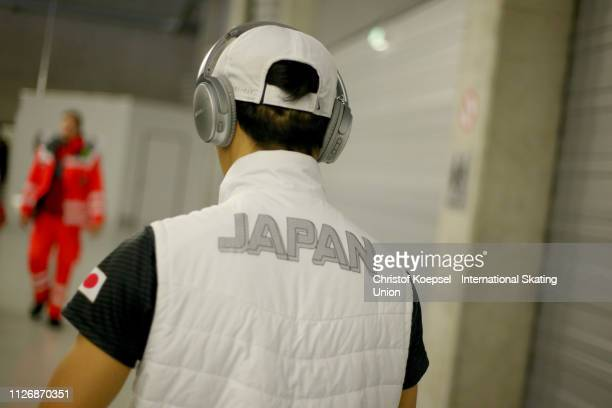 Keita Watanabe of Japan prepares during the ISU Short Track World Cup Day 1 at EnergieVerbund Arena on February 02 2019 in Dresden Germany Photo by...