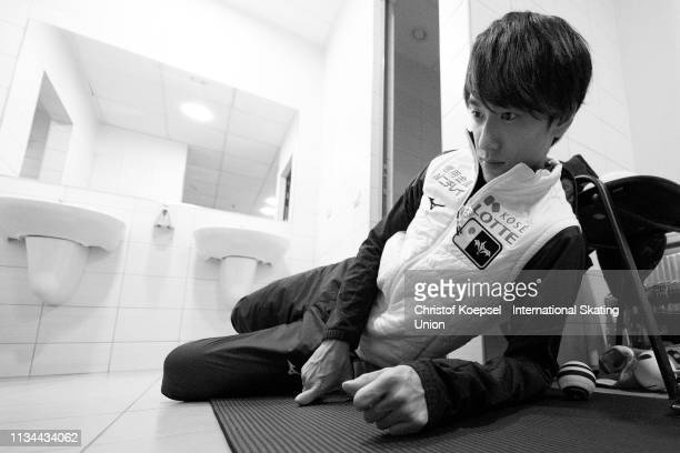 Keita Watanabe of Japan prepares during the ISU World Short Track Speed Skating Championships Day 1 at Armeec Arena on March 08 2019 in Sofia...