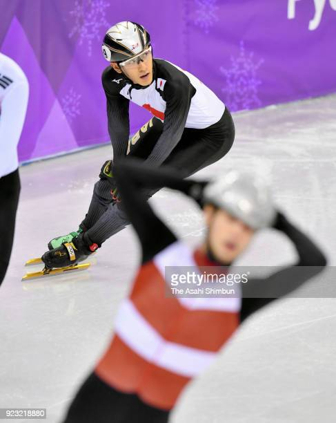 Keita Watanabe of Japan reacts after competing in the Short Track Speed Skating Men's 500m quarterfinal on day thirteen of the PyeongChang 2018...