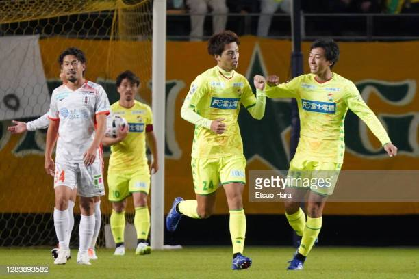 Keita Yamashita of JEF United Chiba celebrates scoring his side's first goal during the J.League Meiji Yasuda J2 match between JEF United Chiba and...