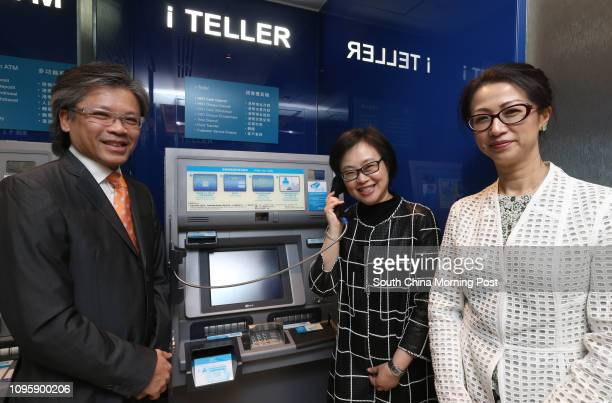 Keith Au General Manager of NCR Hong Kong Taiwan Carmen Yip Executive Vice President and Head of Retail Banking Group of Fubon Bank and Murine Tsien...