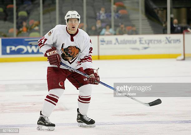 Keith Ballard the Utah Grizzlies eyes the play as he stands at the blueline against the San Antonio Rampage at SBC Center on December 9, 2004 in San...