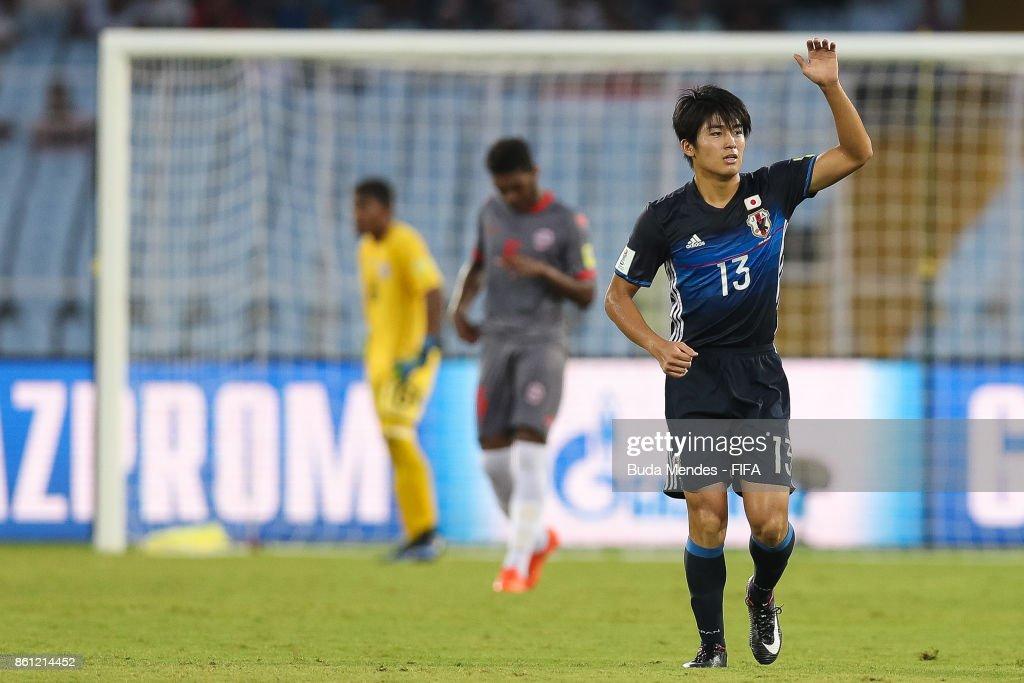 Japan v New Caledonia - FIFA U-17 World Cup India 2017 : ニュース写真