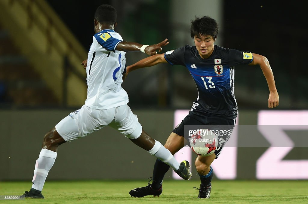 Honduras v Japan - FIFA U-17 World Cup India 2017 : ニュース写真