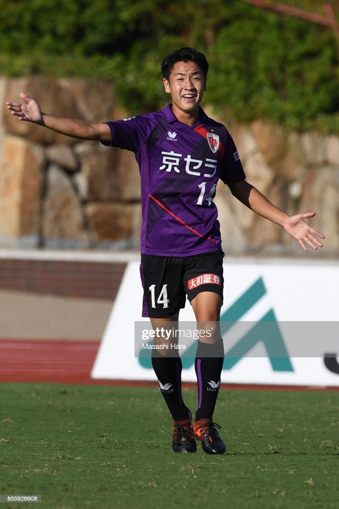 Kyoto Sanga v JEF United Chiba - J.League J2 : ニュース写真