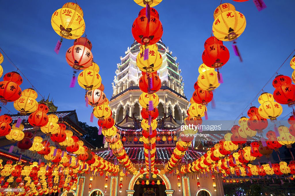 Kek Lok Si Temple : Stock Photo