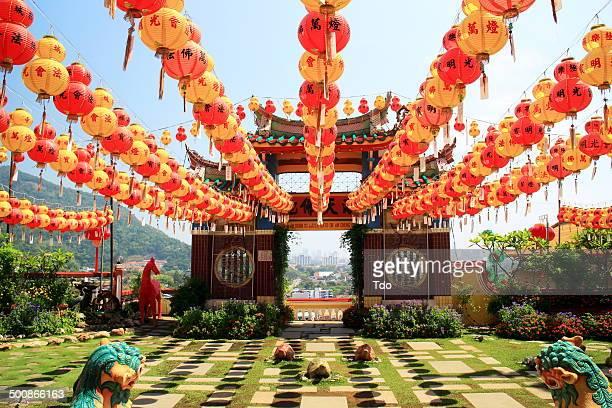 Kek Lok Si Temple,Penang,Malaysia.