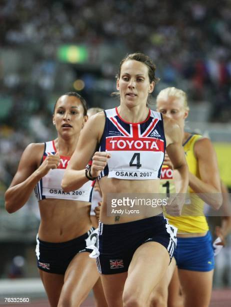 Kelly Sotherton of Great Britain and Jessica Ennis of Great Britain compete during the 800m during the Women's Heptathlon on day two of the 11th IAAF...