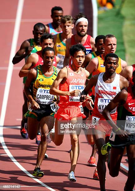 Kemoy Campbell of Jamaica and Suguru Osako of Japan compete in the Men's 5000 metres heats during day five of the 15th IAAF World Athletics...
