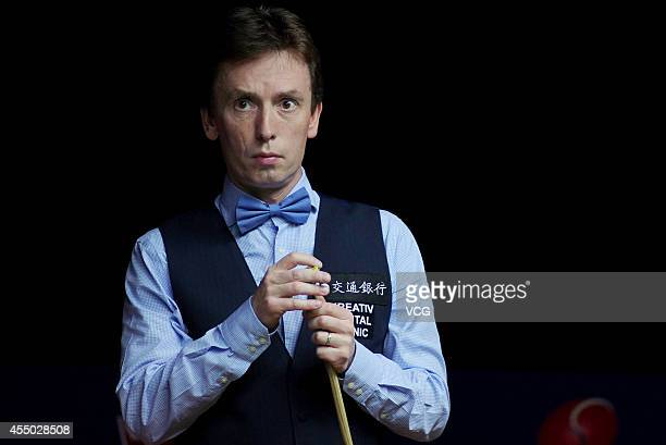 Ken Doherty of Ireland looks on in the match against Huang Jiajie of China during day two of the World Snooker Bank of Communications OTO Shanghai...