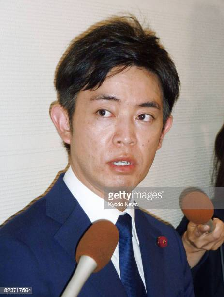 Ken Hashimoto a member of the Kobe municipal assembly from the Liberal Democratic Party meets the press at the Kobe city hall in western Japan on...