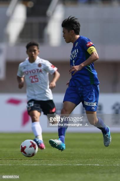Ken Iwao of Tokushima Vortis in action during the JLeague J2 match between Tokushima Vortis and Nagoya Grampus at Naruto Otsuka Pocari Sweat Stadium...