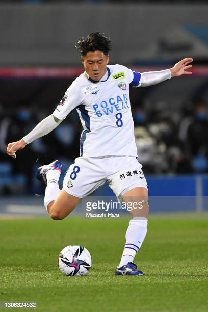 Ken Iwao of Tokushima Vortis in action during the J.League Meiji Yasuda J1 match between Kawasaki Frontale and Tokushima Vortis at the Todoroki...