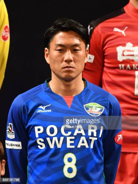 Ken Iwao of Tokushima Vortis looks on during the J.League Kick Off Conference at Tokyo International Forum on February 13, 2017 in Tokyo, Japan.