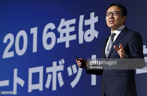 Ken Miyauchi, president and chief executive officer of SoftBank Mobile Corp., speaks during a news conference prior to the Pepper World 2016 event in...