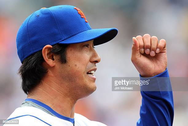Ken Takahashi of the New York Mets looks on against the Pittsburgh Pirates on May 9 2009 at Citi Field in the Flushing neighborhood of the Queens...
