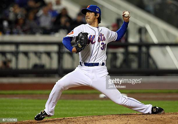 Ken Takahashi of the New York Mets pitches against the Atlanta Braves on May 11 2009 at Citi Field in the Flushing neighborhood of the Queens borough...
