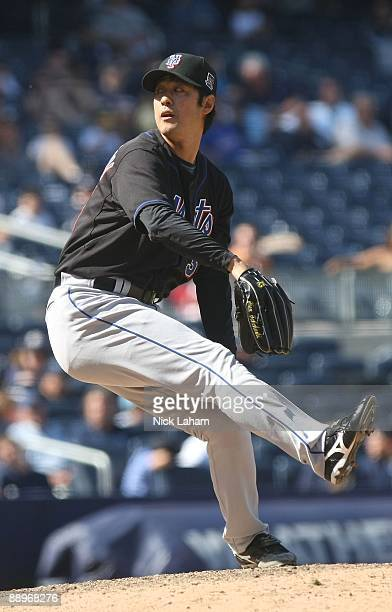 Ken Takahashi of the New York Mets pitches against the New York Yankees on June 14 2009 at Yankee Stadium in the Bronx borough of New York City