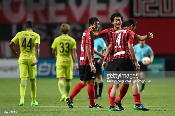 Ken Tokura and Consadole Sapporo players celebrate their 21 win after the JLeague J1 match between Consadole Sapporo and Sanfrecce Hiroshima at...
