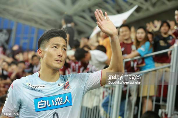 Ken Tokura of Consadole Sapporo applauds after his 04 defeat in the JLeague J1 match between Vissel Kobe and Consadole Sapporo at Noevir Stadium Kobe...
