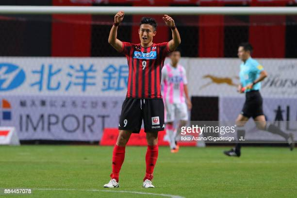 Ken Tokura of Consadole Sapporo celebrates his side's 32 victory in the JLeague J1 match between Consadole Sapporo and Sagan Tosu at Sapporo Dome on...