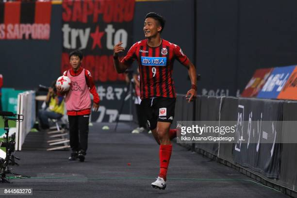 Ken Tokura of Consadole Sapporo celebrates scoring his side's first goal during the JLeague J1 match between Consadole Sapporo and Jubilo Iwata at...