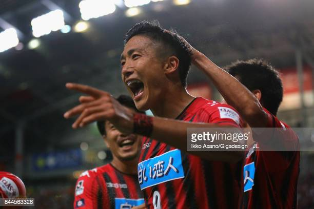 Ken Tokura of Consadole Sapporo celebrates scoring his side's first goal during the J.League J1 match between Consadole Sapporo and Jubilo Iwata at...
