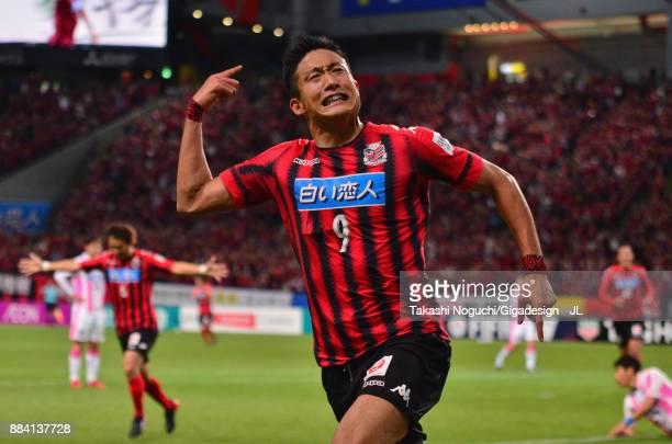 Ken Tokura of Consadole Sapporo celebrates scoring his side's second goal during the JLeague J1 match between Consadole Sapporo and Sagan Tosu at...