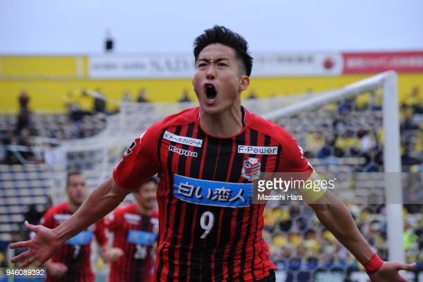 Ken Tokura of Consadole Sapporo celebrates the second goal during the JLeague J1 match between Kashiwa Reysol and Consadole Sapporo at Sankyo...