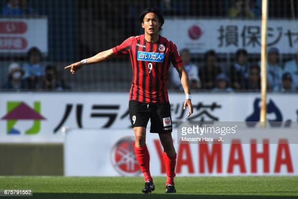 Ken Tokura of Consadole Sapporo in action during the JLeague J1 match between Jubilo Iwata and Consadole Sapporo at Yamaha Stadium on April 30 2017...