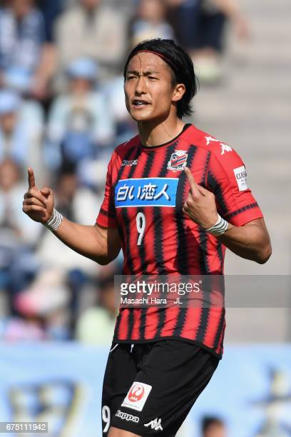 Ken Tokura of Consadole Sapporo reacts during the JLeague J1 match between Jubilo Iwata and Consadole Sapporo at Yamaha Stadium on April 30 2017 in...