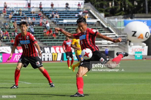 Ken Tokura of Consadole Sapporo shoots at goal during the JLeague J1 match between Consadole Sapporo and Vegalta Sendai at Sapporo Atsubetsu Stadium...