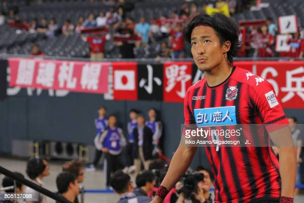 Ken Tokura of Consadole Sapporo walks into the pitch prior to the JLeague J1 match between Consadole Sapporo and Shimizu SPulse at Sappaoro Dome on...