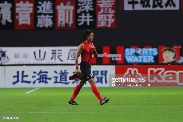 Ken Tokura of Consadole Sapporo walks off the pitch after sent off during the JLeague J1 match between Consadole Sapporo and Yokohama FMarinos at...