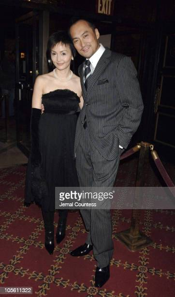 Ken Watanabe and his newlymarried wife Japanese actress Kaho Minami