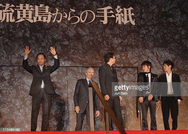 Ken Watanabe Clint Eastwood and Tsuyoshi Ihara during 'Letters from Iwo Jima' World Premiere Red Carpet at Nippon Budokan in Tokyo Japan