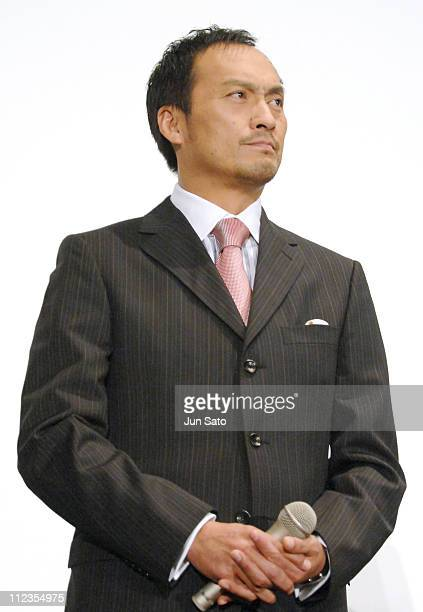 """Ken Watanabe during """"Letters from Iwo Jima"""" Opening Day Stage Greeting with Ken Watanabe at Marunouchi Piccadilly 1 in Tokyo, Japan."""