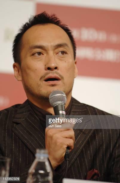 "Ken Watanabe during ""Memoirs of a Geisha"" Tokyo Press Conference at Imperial Hotel in Tokyo, Japan."