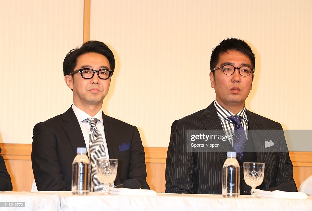 Ogiyahagi Attend Press Conference In Tokyo : News Photo