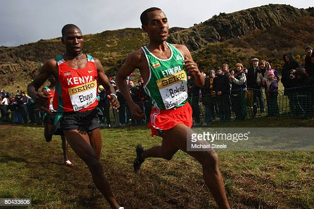 Kenenisa Bekele of Ethiopia on his way to victory and his sixth overall world cross title in the men's elite race during the 36th IAAF World Cross...