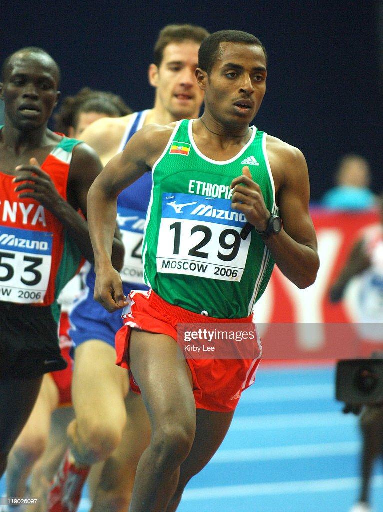 2006 IAAF World Indoor Championships in Athletics - Men's 3,000m Heats